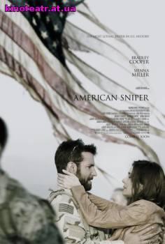 Смотреть Американский снайпер (2014) онлайн