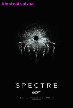 Смотреть 007: СПЕКТР (2015) онлайн