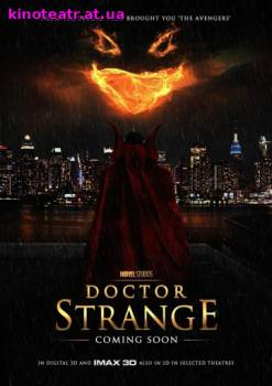 Смотреть Доктор Стрэндж онлайн