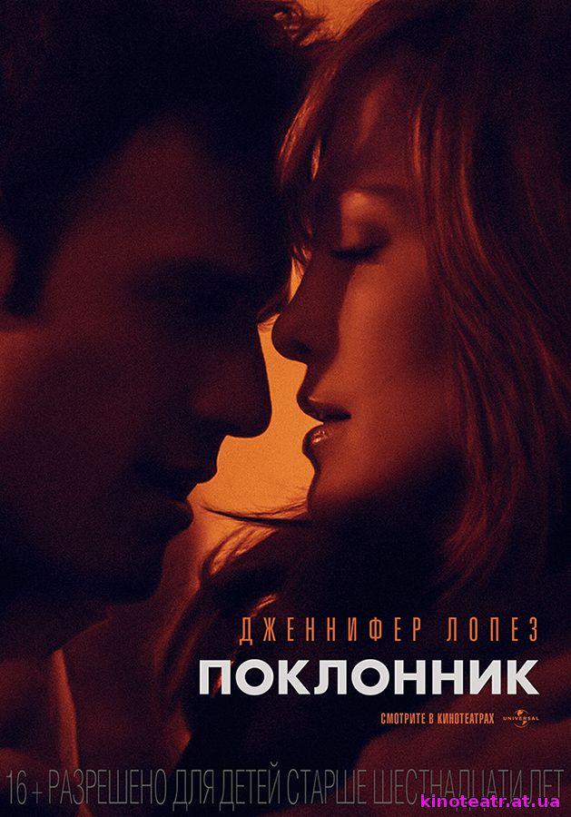Смотреть порно русское онлайн бесплатно в хорошем качестве hd 720 новинки 28 фотография