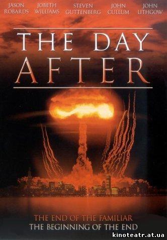 Фильм На Следующий День 1983