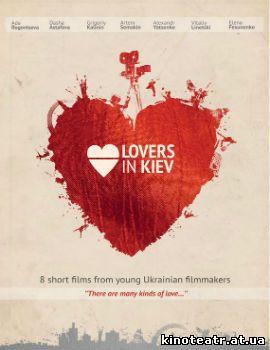 Смотреть русский фильм севастополь