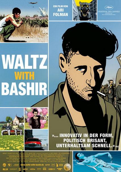 Вальс с Баширом / Waltz with Bashir (2008)