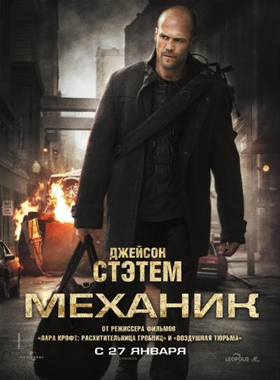 фильмы 2010 лучшие смотреть: