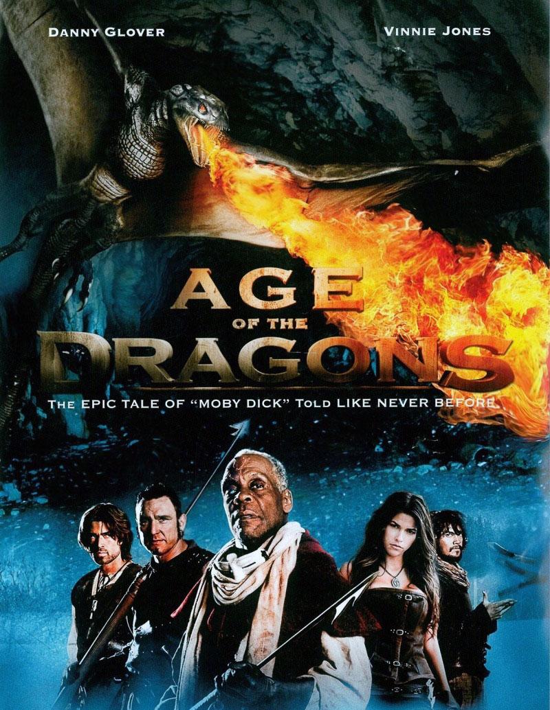 Эра драконов смотреть онлайн